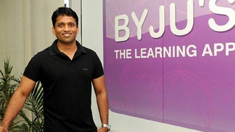 Byju has now acquired this company, spent 15 thousand crores on acquisition in just six months