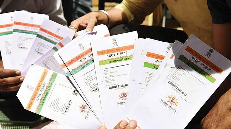 Can someone hack your bank account with your Aadhaar number?  UIDAI gave this answer