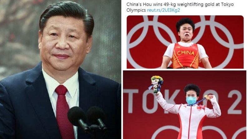 China furious over 'lewd picture' of its player who won gold in Tokyo Olympics, called news agency Reuters 'shameless'