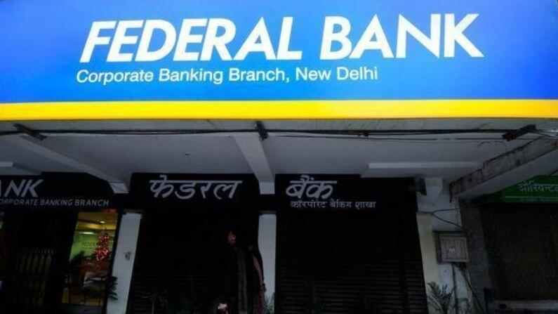 Federal Bank results: Federal Bank's profit declined by 8.4 percent, provisioning for bad loans also increased