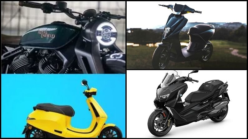 From Ola electric scooter to 2021 RE Classic 350, these cool scooters and bikes will be launched in August