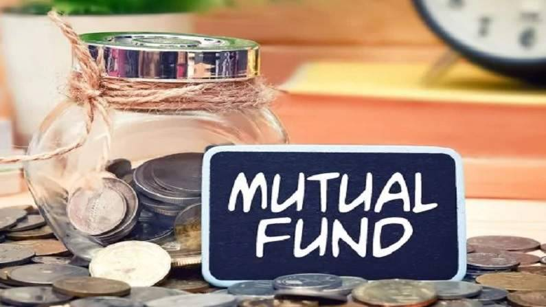 From children's education to marriage, the tension will go away, get millions by investing in these 4 mutual funds