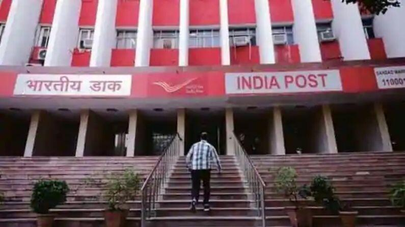 Get 7 lakhs in just 5 years in this scheme of Post Office, know the process of investment and other details