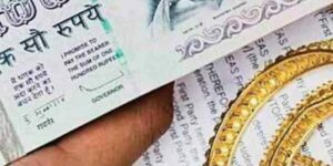 Gold Loan: If you are going to take gold loan, then keep these things in mind otherwise there may be loss