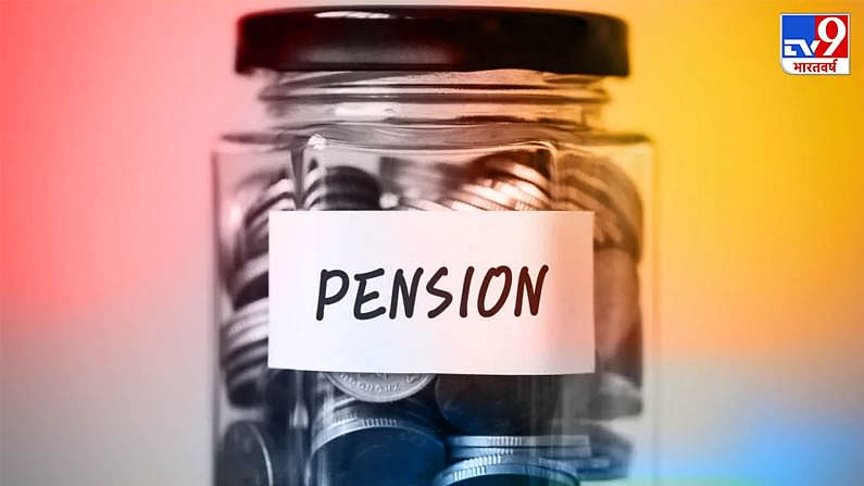 Government in preparation for changes in pension rules, know how you will benefit more