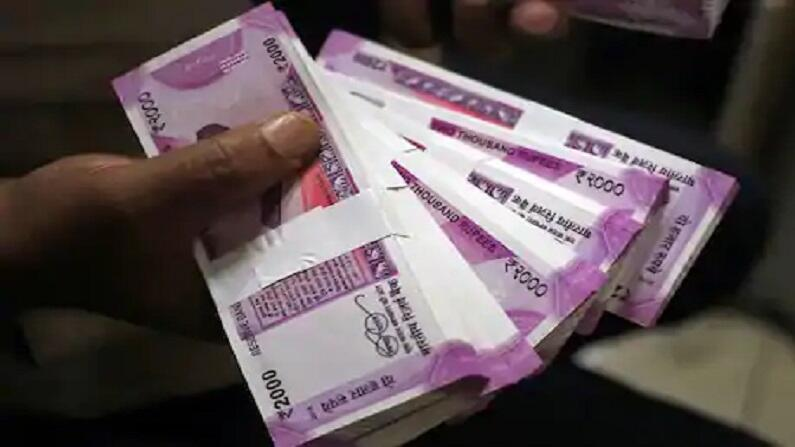 Government is giving a chance to win 15 lakh rupees sitting at home, you just have to do this work