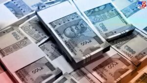 Government will sell its stake in this government company today, will get Rs 720 crore