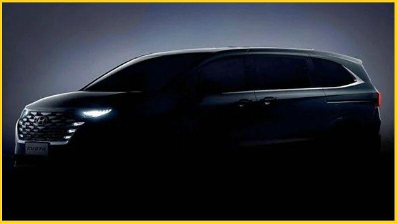 Hyundai releases teaser of Custo MPV, design inspired by Tucson