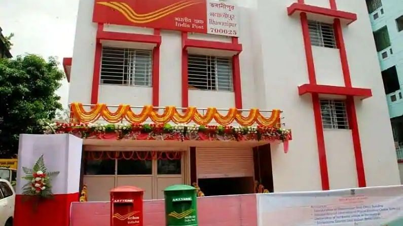 Today we are going to tell about such a scheme of Post Office in which you have to deposit lump sum money.  In return, interest money is received every month in the form of pension.  The lump sum money is returned on maturity.  The maturity period for this scheme is 5 years.  The name of this scheme is Post Office Monthly Income Scheme Account (Post Office MIS).  Let us know about it in detail.