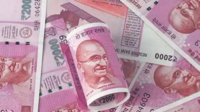If you are planning for retirement then invest in this scheme, you can start from Rs 500 a month