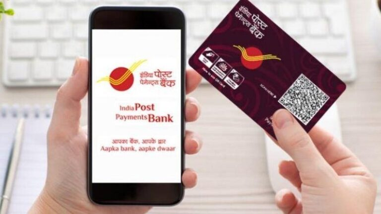 India Post Payments Bank gave a shock to the customers, now the charge will be charged for this service from August 1, know full details