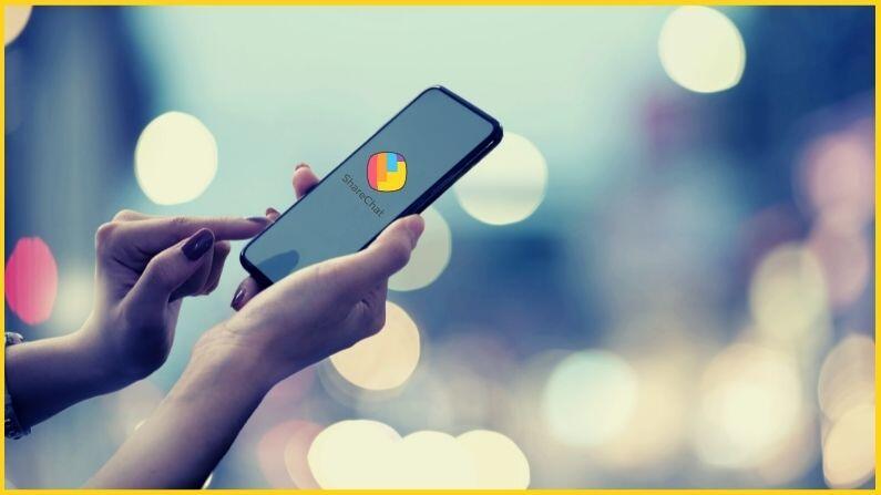 Indian social media platform Sharechat raises $145 million from investors, valuation reaches $3 billion