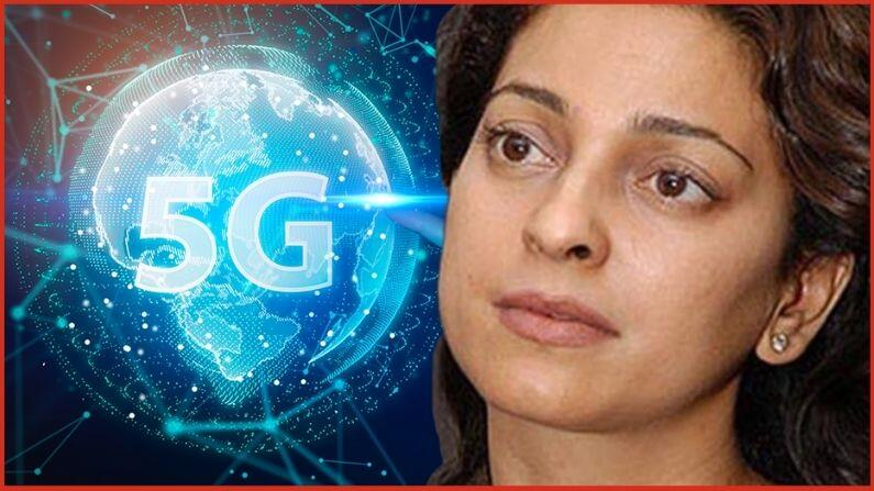 Juhi Chawla raised demand for amendment in the order of Delhi High Court on 5G petition, hearing will be held today