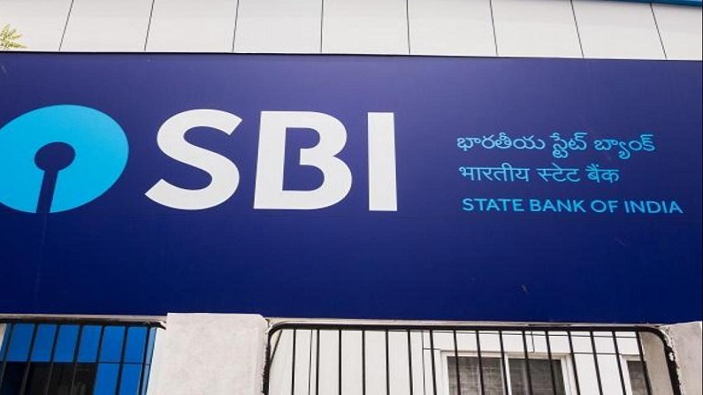 Make regular income with this scheme of SBI, the budget of the house will not be disturbed