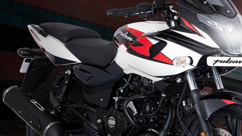 Now bring Bajaj Pulsar home for just 17 thousand rupees, many cool features are available with tremendous condition