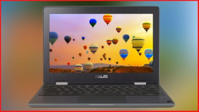 Now buy a new laptop in a budget of just Rs 20,000, Asus launches 6 new Chromebook models in India