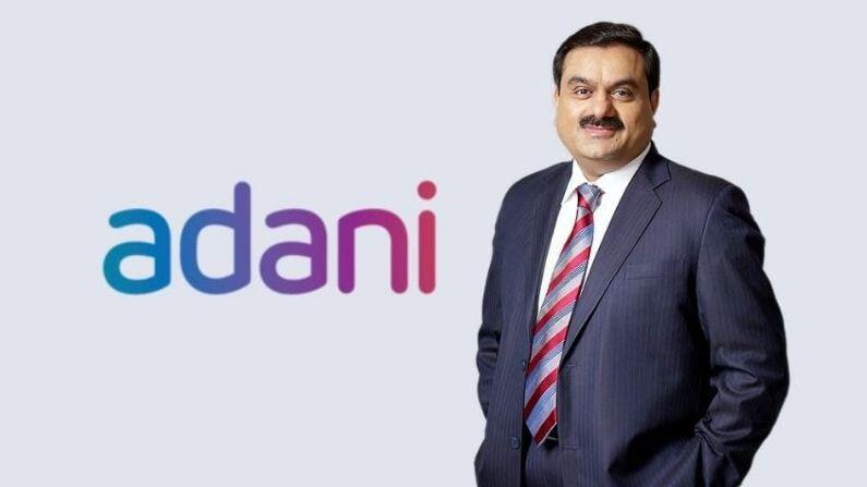Now you can earn from this company of Gautam Adani, Adani Wilmar's IPO is coming soon