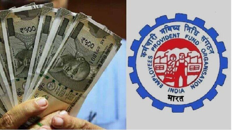 PF money can be useful in medical emergency, know how to withdraw advance payment without bill
