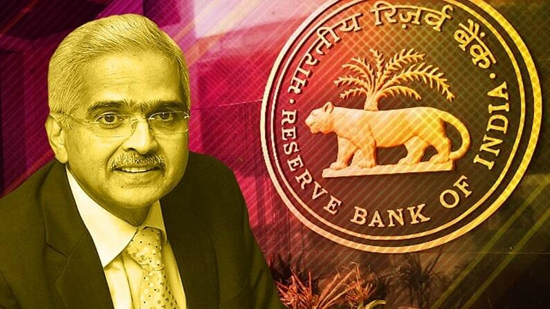Private cryptocurrency Bitcoin, how RBI's digital currency will be different from Ethereum, know what is the plan of the Central Bank