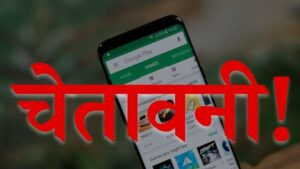 Revealed!  More than 60 percent of Android apps have errors, from money to data, everything can be lost