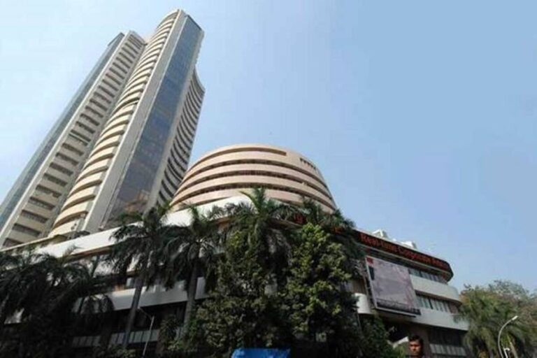 stock market bse nse trading closed on eid ul adha bakrid 21th july but commodity market trading in evening session