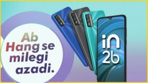 Smartphone worth Rs 10,000 is coming in the market, you will get many powerful features
