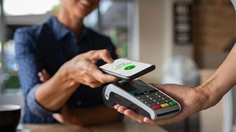 There was tremendous improvement in digital payment during the Corona period, this index reached 271, know what it is