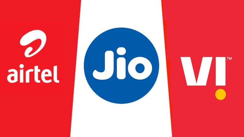 Those who wish for SMS, do not forget to take these plans of Airtel, Jio and Vi, otherwise there may be loss