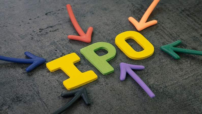 Upcoming IPO: These two IPOs will be launched as soon as the market opens, know its price and other details