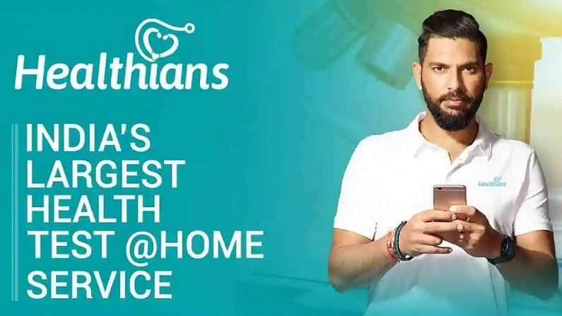 Yuvraj Singh has invested in health startup Healthians, know what is the mega plan of this company