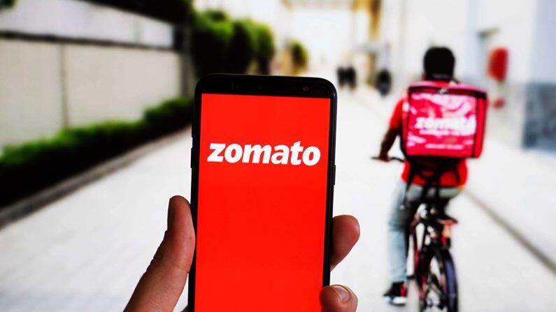 Zomato's IPO made a tremendous record, earning a bumper on the very first day, overtaking these giants including Coal India