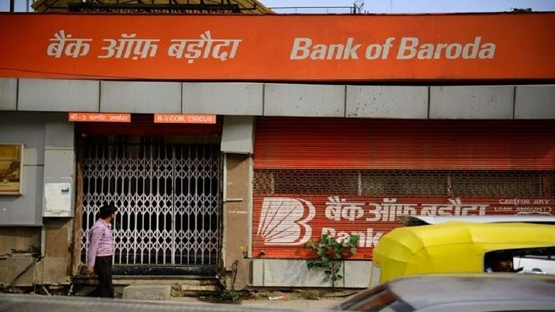1208 crore profit for the second largest public sector bank in the June quarter, RBI imposed a penalty of 42 lakhs