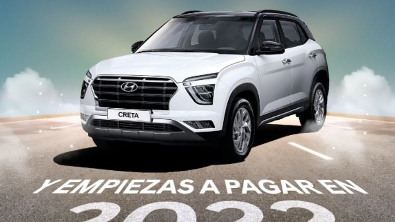 2022 Hyundai Creta is being launched in this country on August 25, know what are the changes in the features of the vehicle