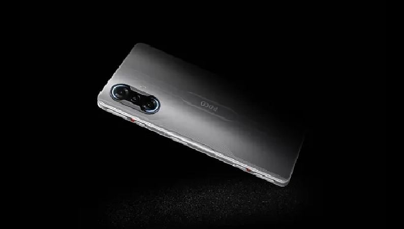 64 megapixel camera and 5065 mAh battery POCO F3 GT has many features, know features and price