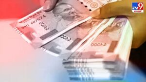 7th Pay Commission: Big news is coming for bank employees.  The government has announced to increase dearness allowance for bank employees.  The benefit of the increased allowance will be available only from the month of August.  According to the information available on the website of Indian Banks Association (IBA), Dearness Allowance for the months of August, September and October has been increased to 27.79 per cent.