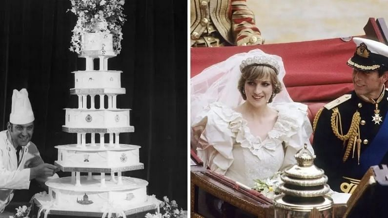 A 40-year-old piece of the wedding cake of Prince Charles and Diana was auctioned today, you will be surprised to hear the price