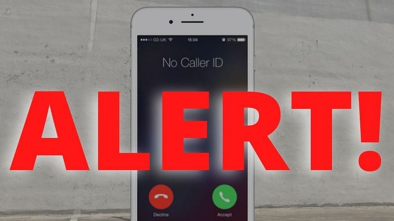 ALERT!  'No number' means trouble, do not receive such a call, otherwise there will be heavy loss
