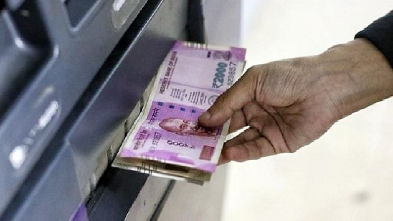 ATM companies shunned the rule of cash in RBI's ATM, said why we will pay penalty