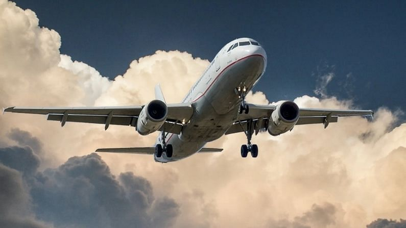 Alert for air travelers! Now you will be able to book taxi sitting in the plane, this airline started this service