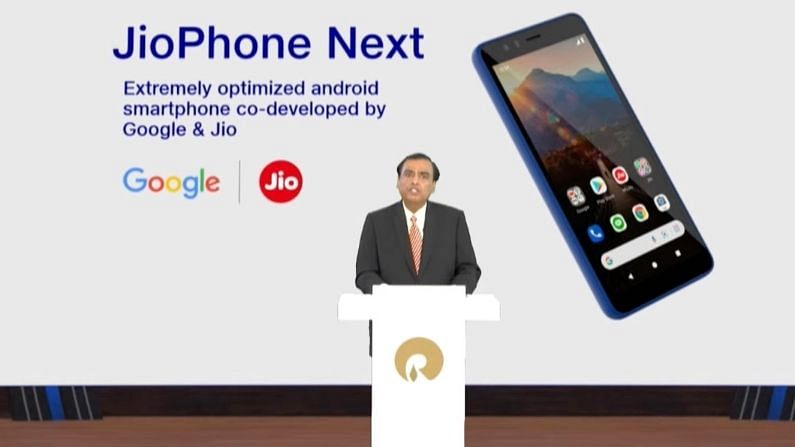 All the features of Jio Phone Next leaked just before the launch, strong battery and many great features will be available at an affordable price.
