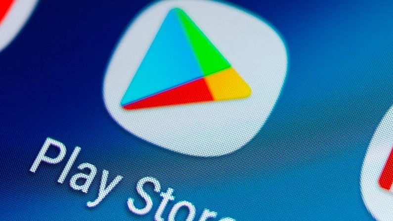 Attention! Delete these 8 apps from your phone instantly, Google banned
