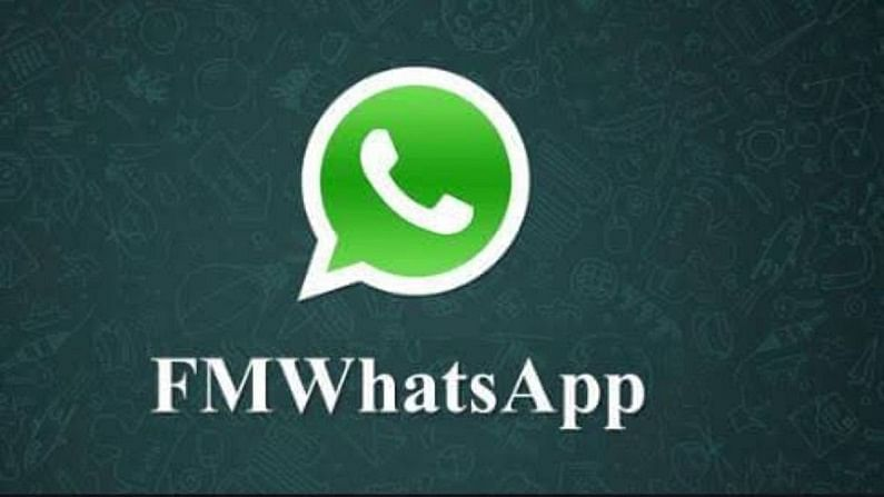 Attention! Do not download this WhatsApp on Google Play Store even by mistake, the whole phone can be hacked