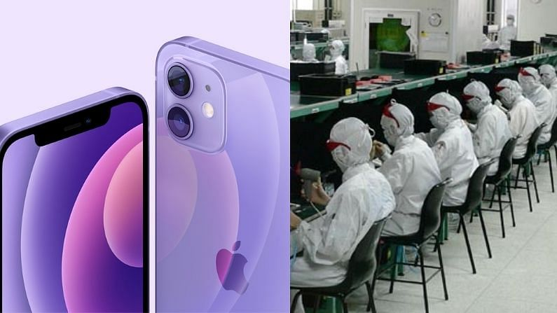 Before the launch of iPhone 13, Apple suppliers did this to their employees, you will also be shocked to hear