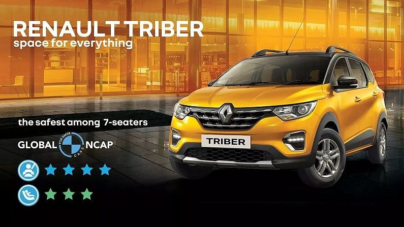 Buy 7-seater car worth Rs 5.50 lakh at a discount of Rs 70 thousand and get many more benefits