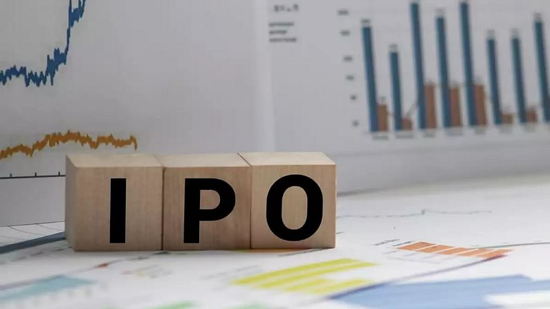Chemplast Sanmar's IPO will open on 10th August, you will have the opportunity to earn like this