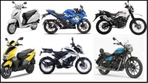 Companies broke records in terms of sales of two wheelers, know how many vehicles Suzuki, TVS, Bajaj and Royal Enfield sold