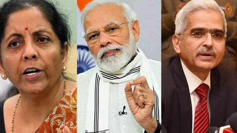 Difference between RBI and government regarding petrol-diesel rate! Know what Finance Minister Nirmala Sitharaman said