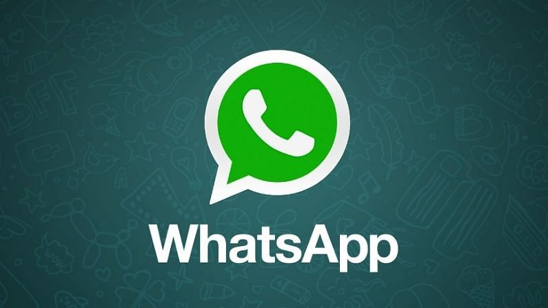 Do you also want to hide your WhatsApp chat forever, this Whatsapp tip will work