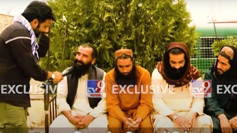 Exclusive: Black handiwork of Pakistan!  Taliban fighters are being trained, TV9 reports from the biggest prison in Afghanistan