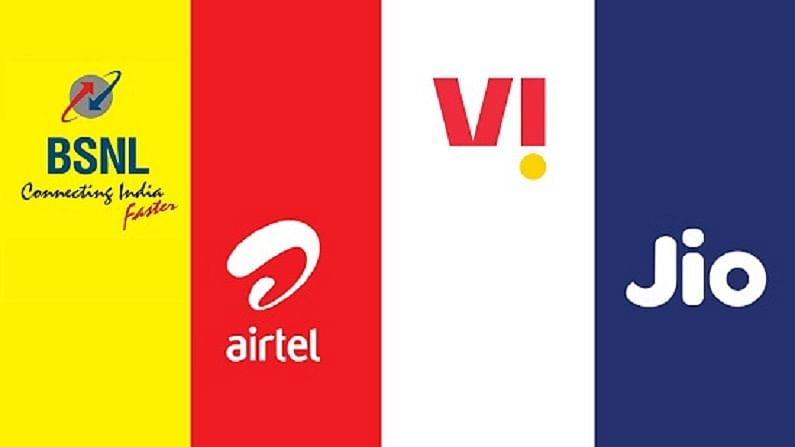 Get these cool prepaid offers under Rs 100, Airtel, Jio, BSNL and Vi have brought these calling and data plans